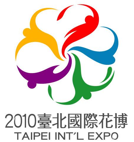 logo_taipei