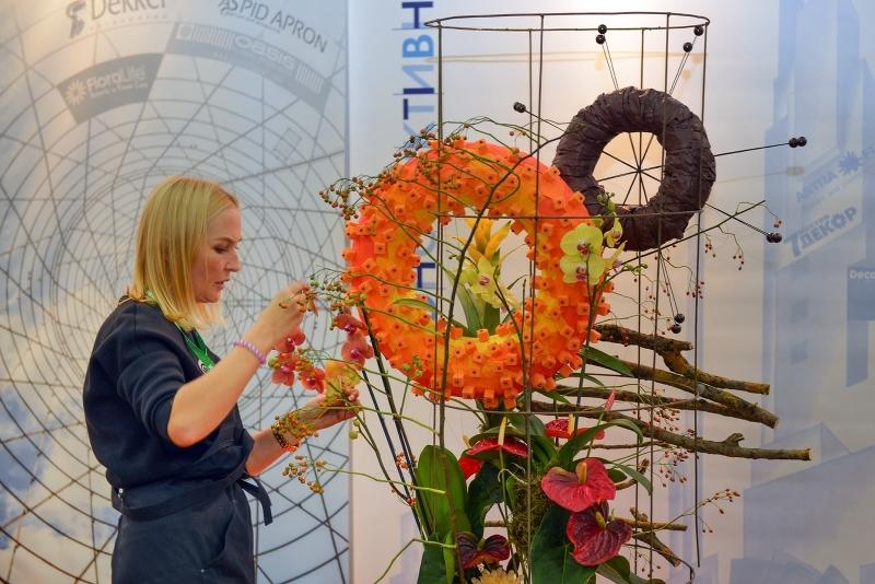 Expo Flowers Moscú 2019 1