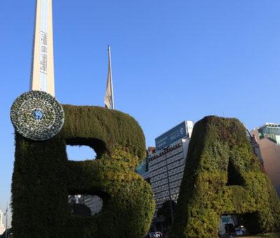 Jardines verticales de Latinoamérica: un repaso al diseño innovador