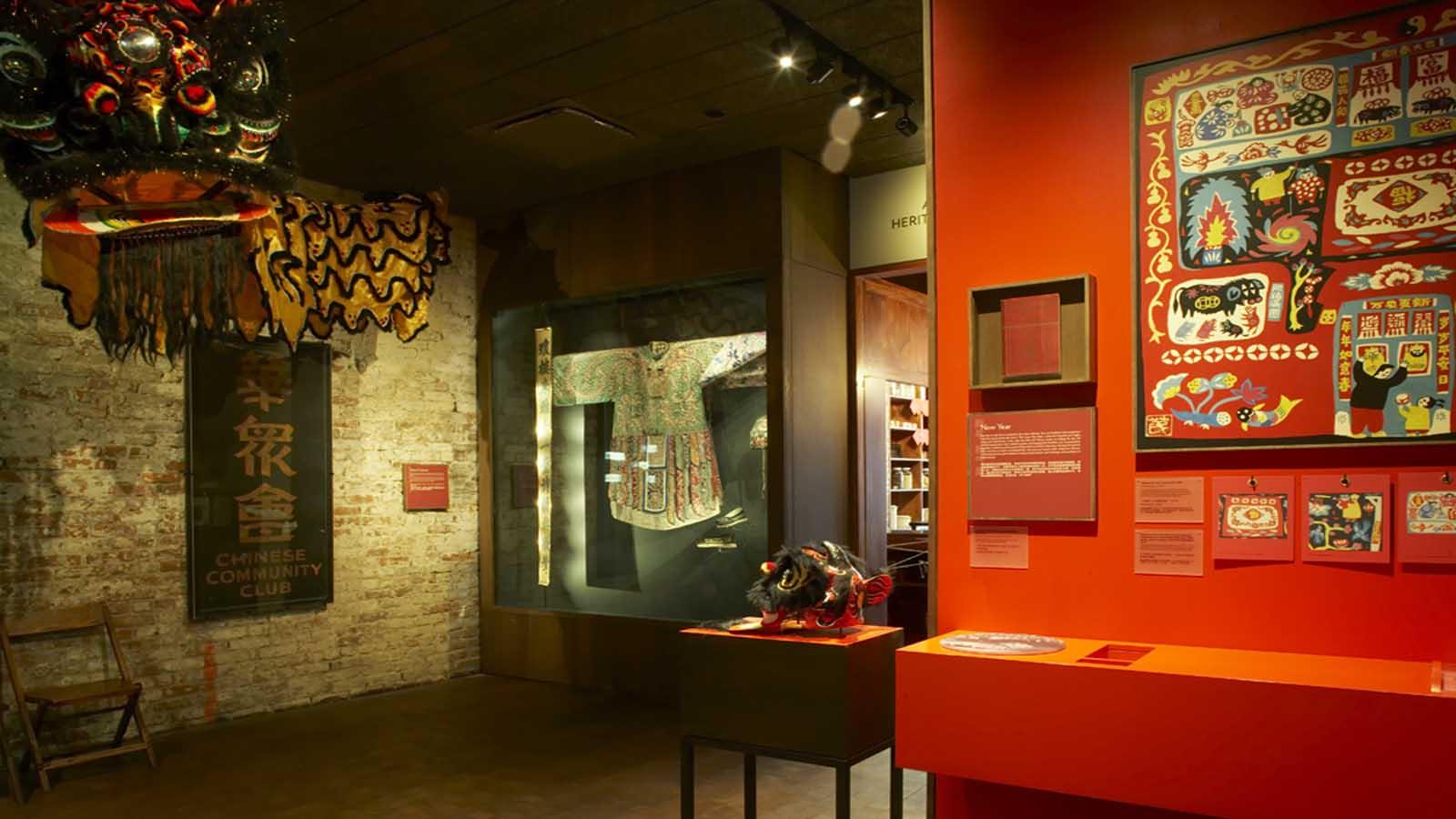 Museo de los Chinos en América